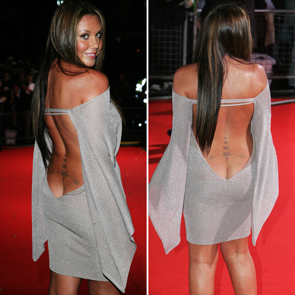 Celebrity Ass Crack