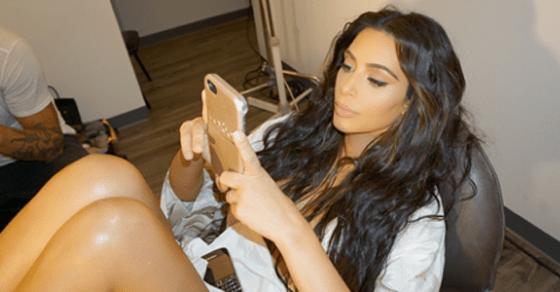 kim kardashian facebook
