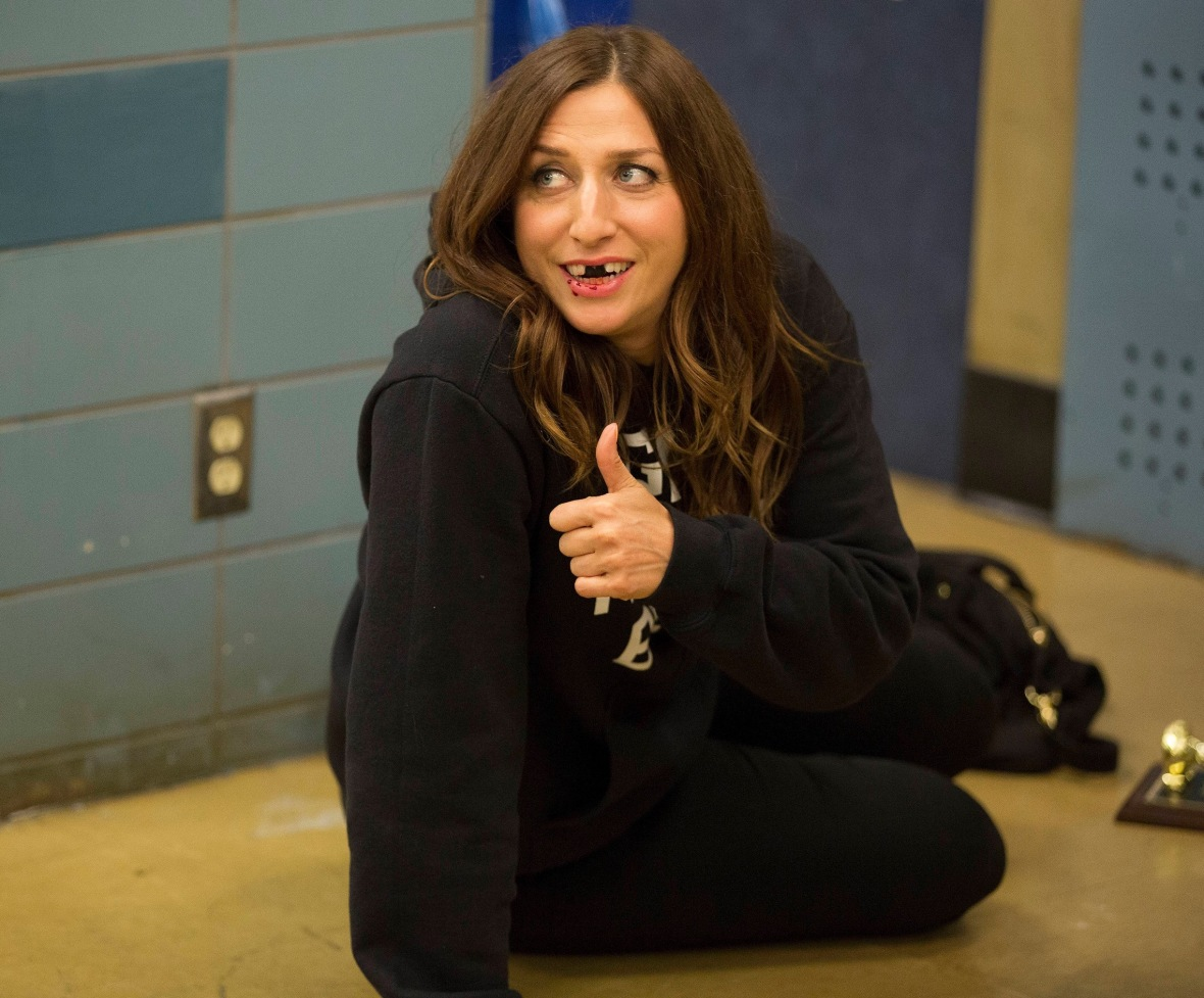 chelsea peretti getty images