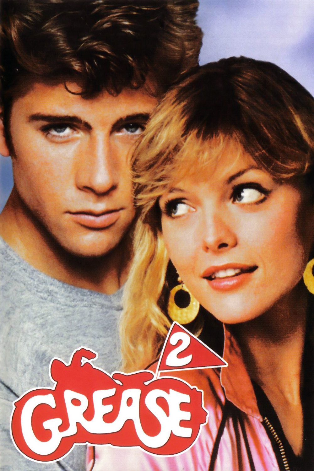 Grease 2' Cast Then and Now!