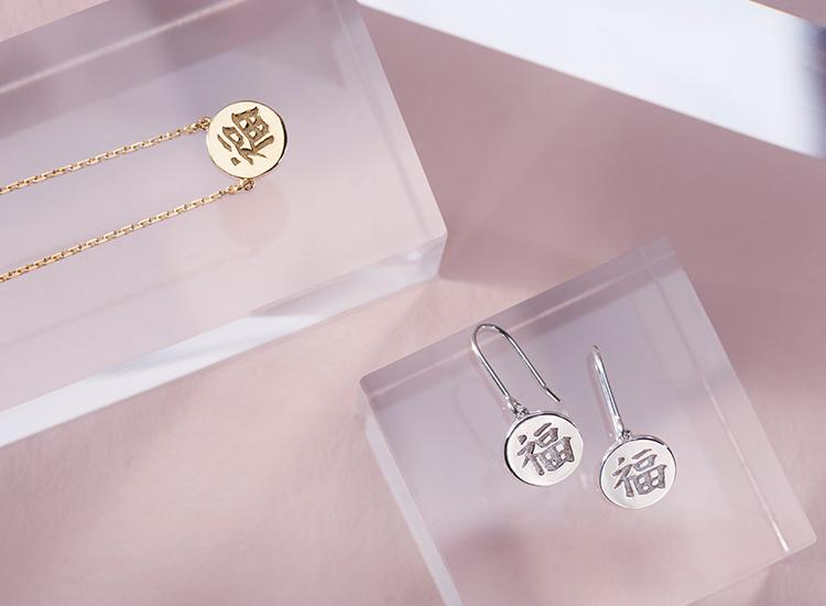 Everybodywins liwu jewelry oscars 2018 giveaway