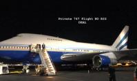 Kim Kardashian 747 private plane