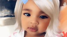 true thompson blonde hair filter khloe kardashian instagram