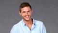 Bachelorette Contestant Peter Weber Sylvan Commercial