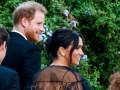 Prince Harry, Megan Markle, Ivanka Trumo and Jared Kushner arrive at Misha Nonoo and Michael herr wedding in Rome