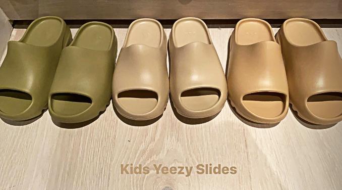 Kim Kardashian Kids Trying on Yeezy Sandals