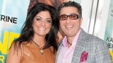 Kathy Wakile and Husband Richie