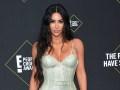 Kim Kardashian Dye Shapewear SKIMS