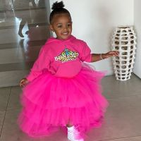 Cardi B Daughter Kulture Ciari Cephus Birthday