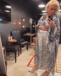 Katy Perry Pregnant Selfie