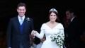 Princess Eugenie Pregnant Baby No 1 With Husband Jack Brooksbank